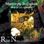 Roots Natty - Mystery Babylon